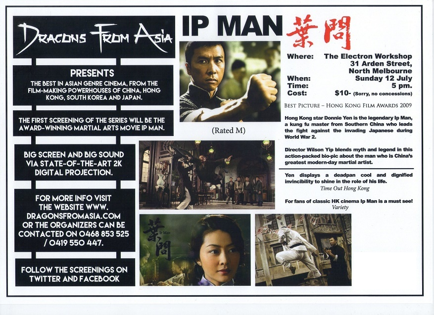 Dragons From Asia presents... Ip Man